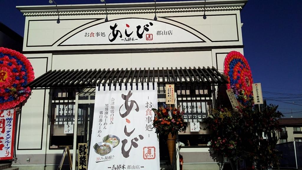 f:id:kento-ishizaki:20180115070441j:plain