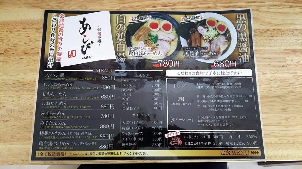 f:id:kento-ishizaki:20180115070453j:plain