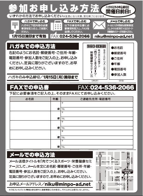 f:id:kento-ishizaki:20180115235945j:plain