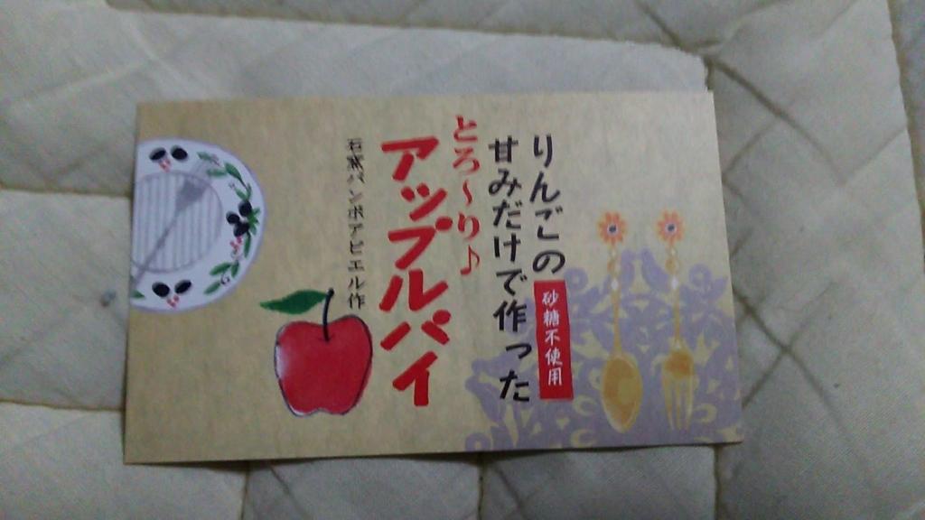 f:id:kento-ishizaki:20180117210930j:plain