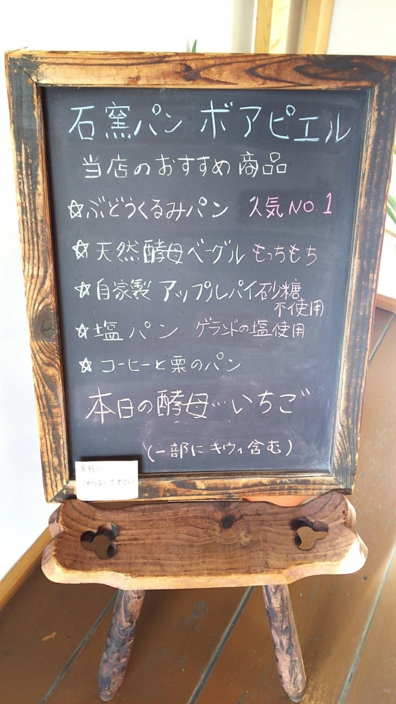 f:id:kento-ishizaki:20180117211031j:plain