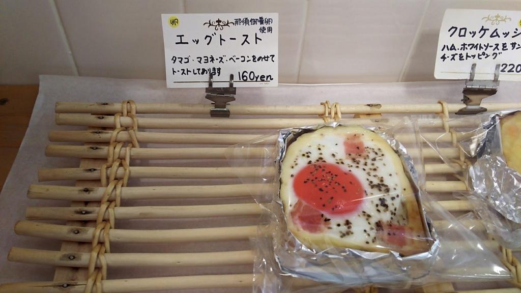 f:id:kento-ishizaki:20180117211048j:plain