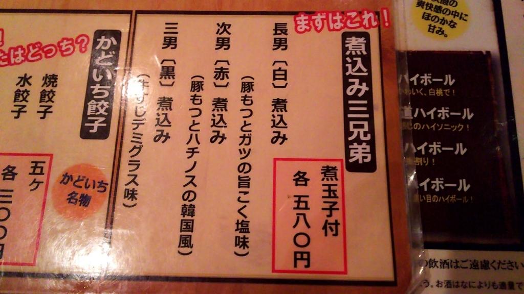 f:id:kento-ishizaki:20180118225530j:plain