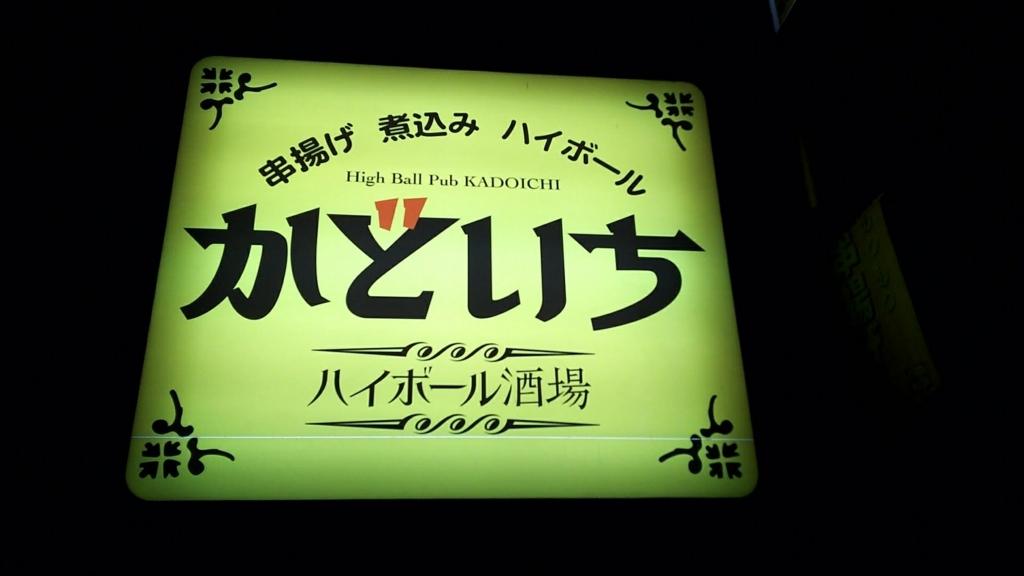 f:id:kento-ishizaki:20180118225535j:plain