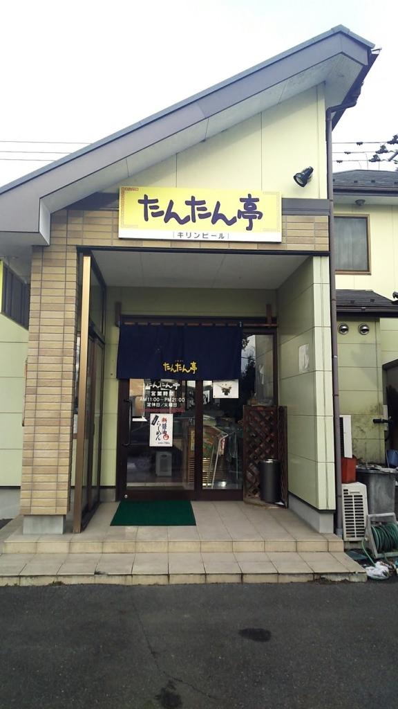 f:id:kento-ishizaki:20180124235805j:plain