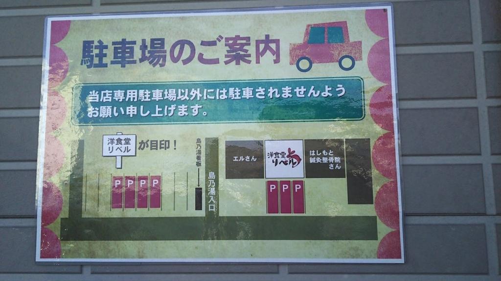 f:id:kento-ishizaki:20180125220730j:plain