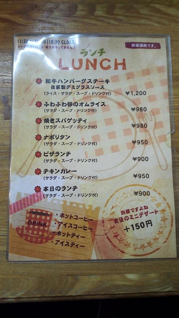 f:id:kento-ishizaki:20180125220833j:plain
