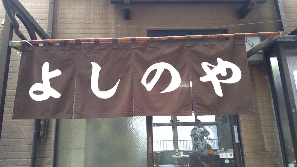 f:id:kento-ishizaki:20180125220843j:plain