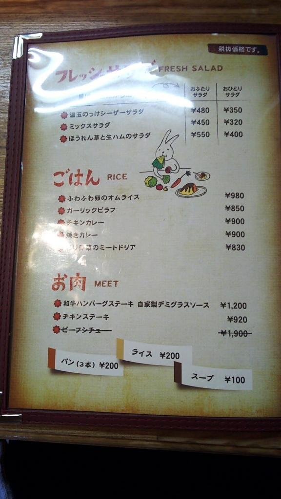 f:id:kento-ishizaki:20180125220849j:plain