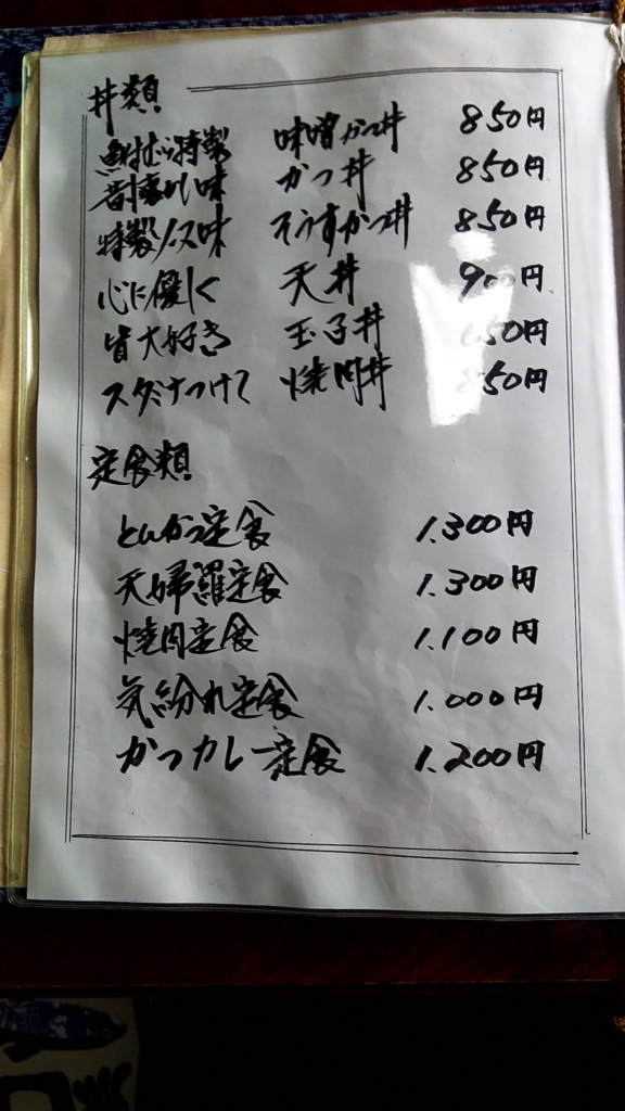 f:id:kento-ishizaki:20180131215004j:plain