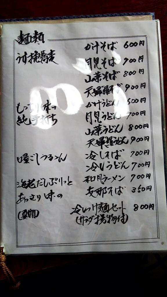 f:id:kento-ishizaki:20180131215041j:plain