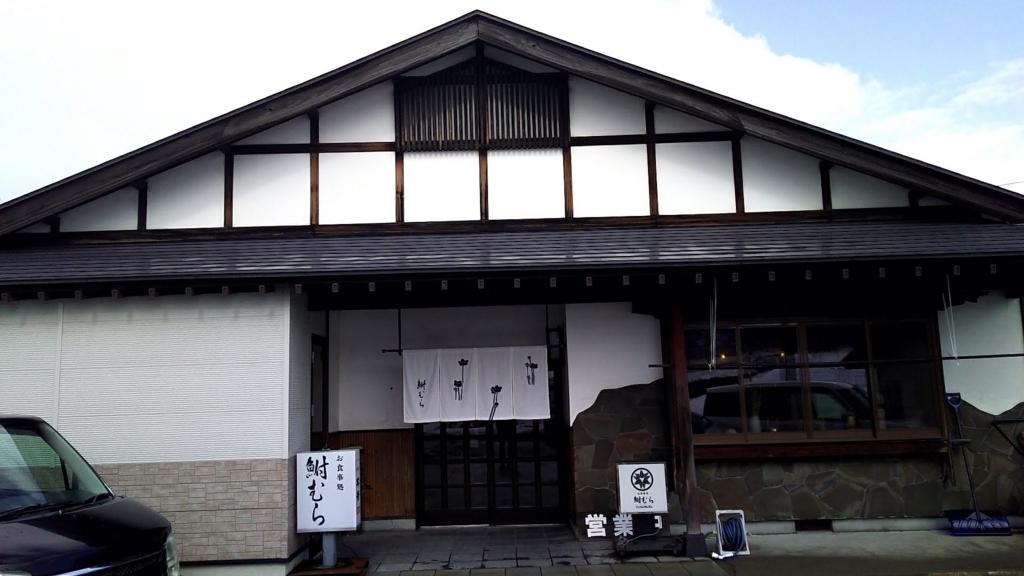 f:id:kento-ishizaki:20180131215122j:plain