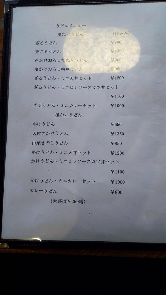 f:id:kento-ishizaki:20180203171948j:plain