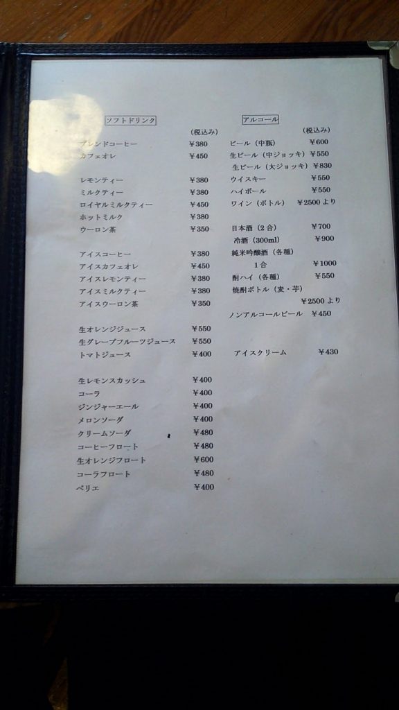 f:id:kento-ishizaki:20180203171955j:plain