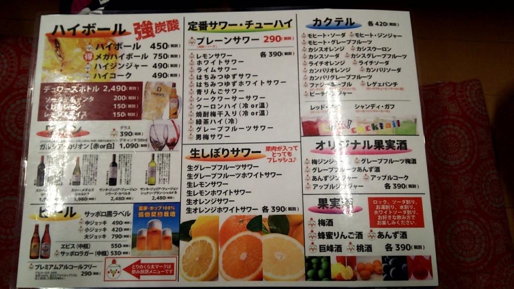 f:id:kento-ishizaki:20180203172402j:plain