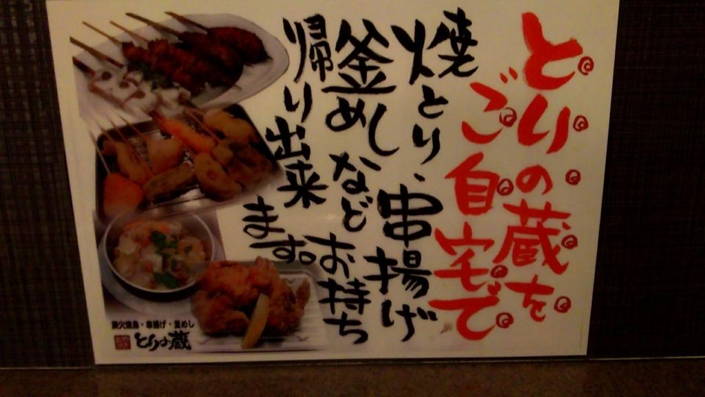 f:id:kento-ishizaki:20180203172445j:plain