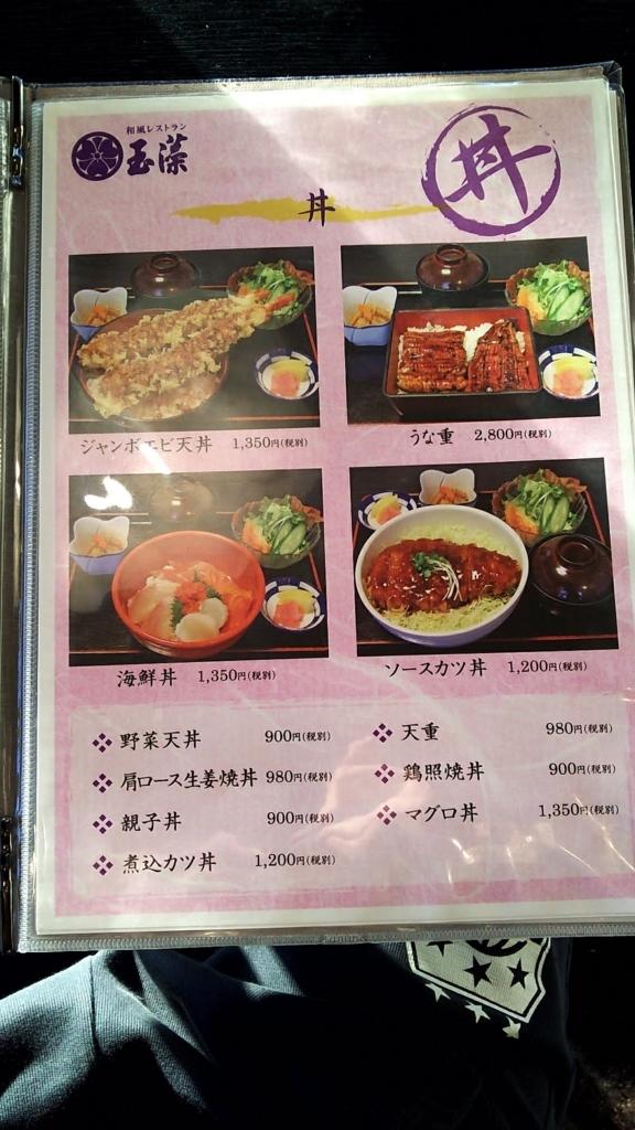 f:id:kento-ishizaki:20180204084909j:plain