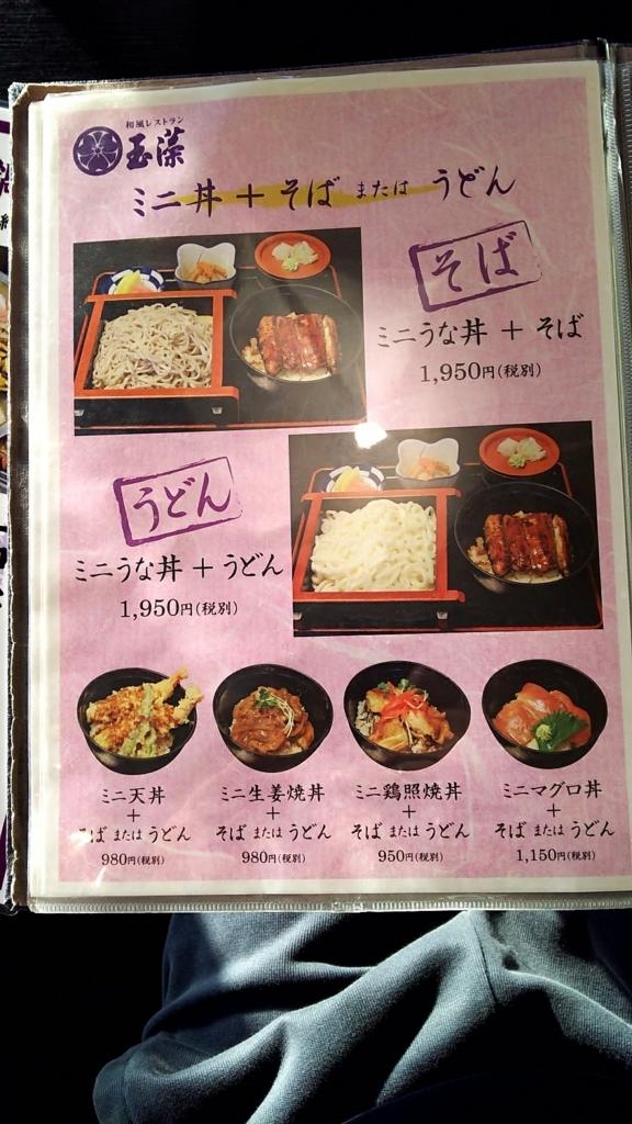 f:id:kento-ishizaki:20180204084916j:plain