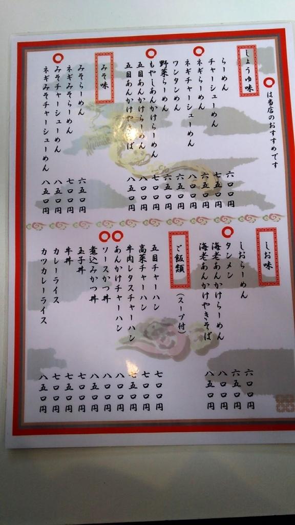 f:id:kento-ishizaki:20180204112944j:plain