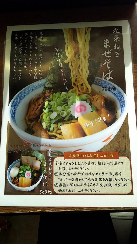 f:id:kento-ishizaki:20180204115622j:plain
