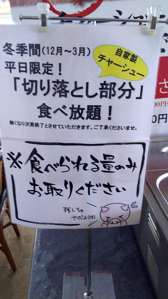 f:id:kento-ishizaki:20180204115643j:plain