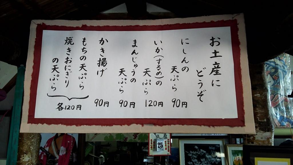 f:id:kento-ishizaki:20180208080733j:plain