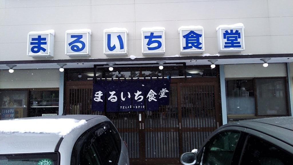 f:id:kento-ishizaki:20180210184952j:plain