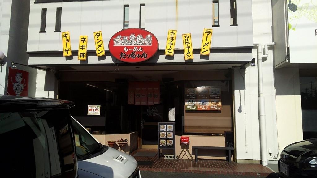 f:id:kento-ishizaki:20180210193520j:plain