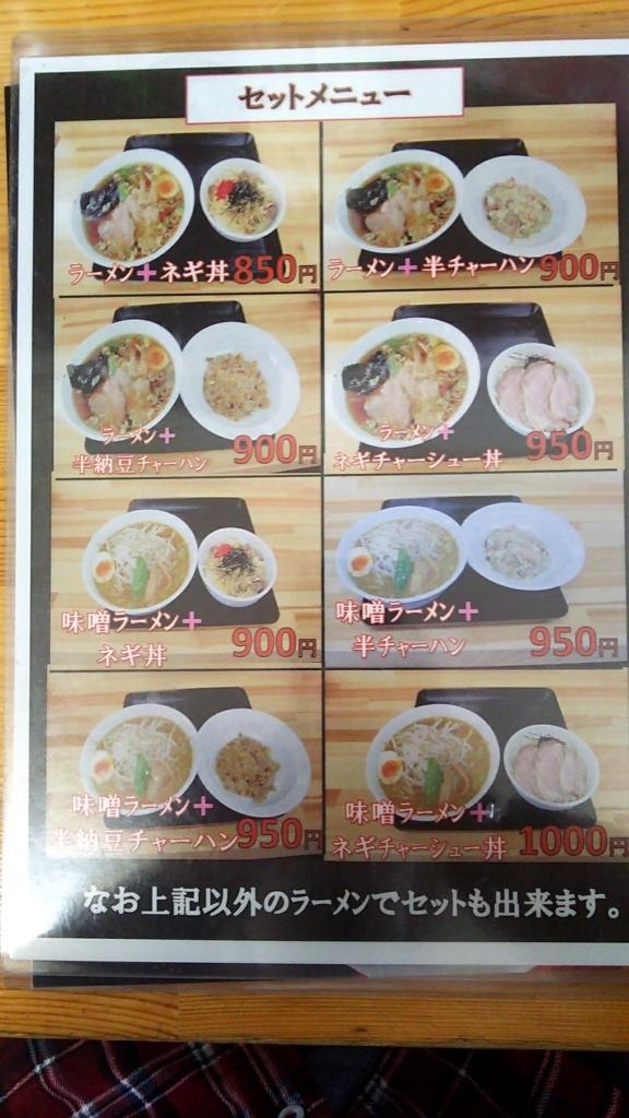 f:id:kento-ishizaki:20180210193530j:plain