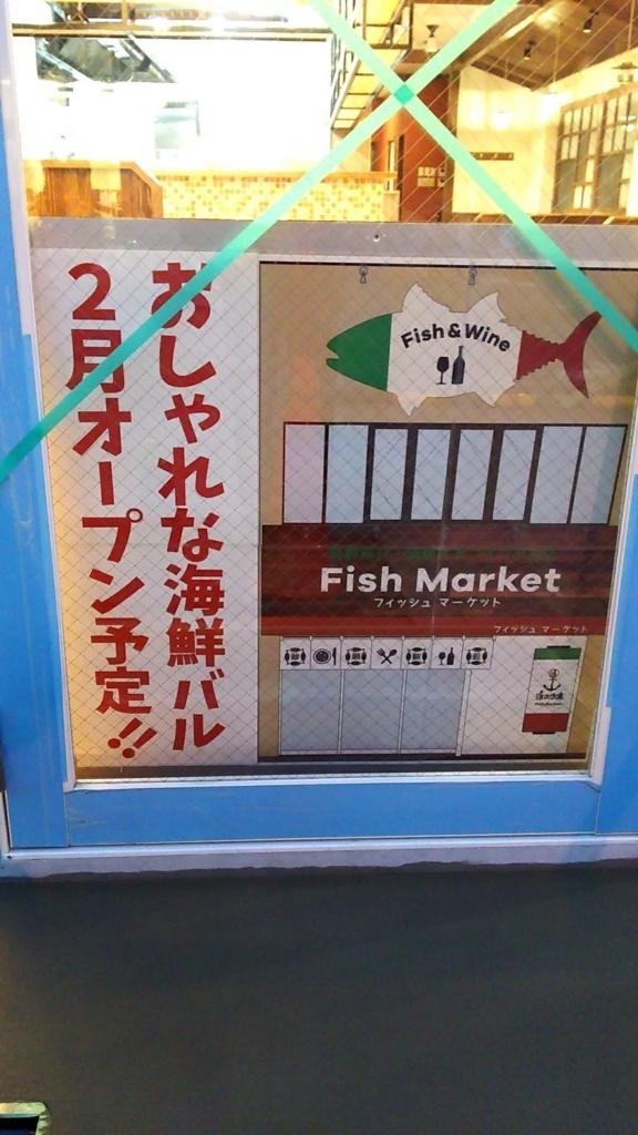 f:id:kento-ishizaki:20180210193631j:plain