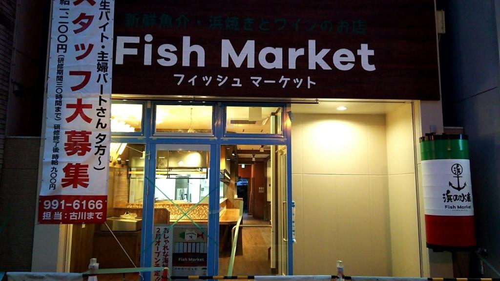 f:id:kento-ishizaki:20180210193637j:plain
