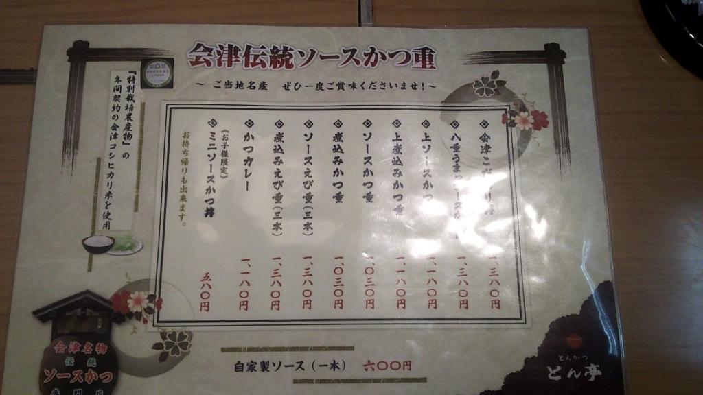 f:id:kento-ishizaki:20180212110148j:plain