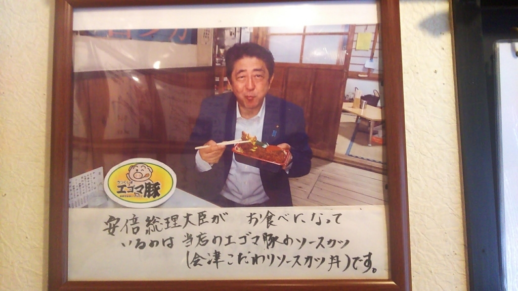 f:id:kento-ishizaki:20180212110222j:plain