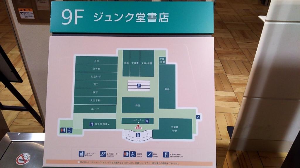 f:id:kento-ishizaki:20180212122251j:plain