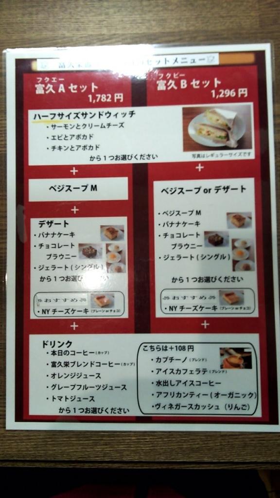 f:id:kento-ishizaki:20180212122303j:plain