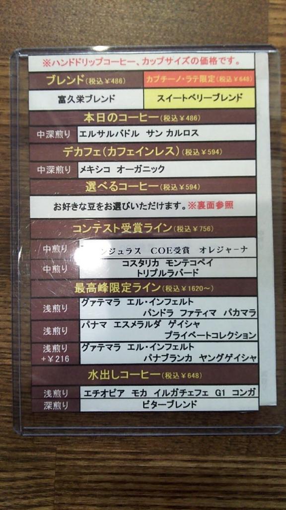 f:id:kento-ishizaki:20180212122308j:plain