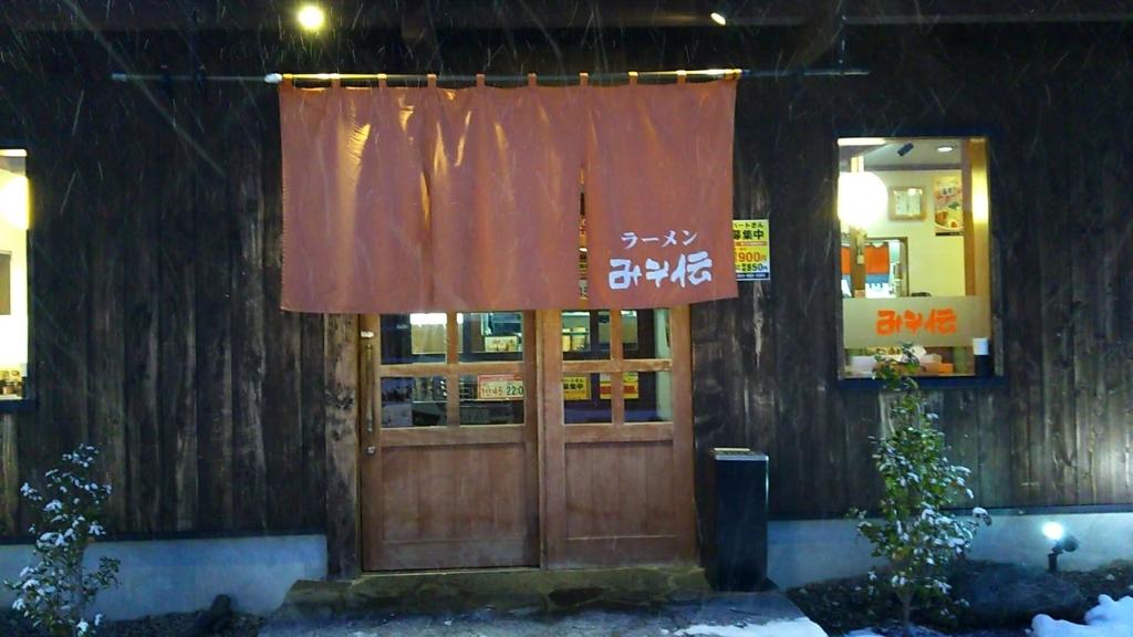 f:id:kento-ishizaki:20180215222756j:plain