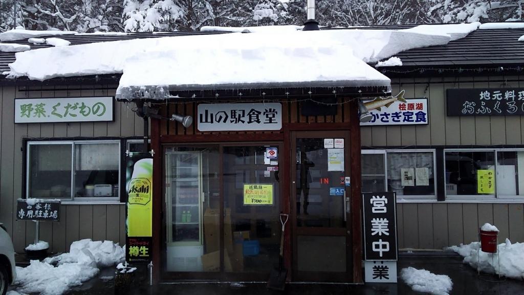 f:id:kento-ishizaki:20180215223200j:plain