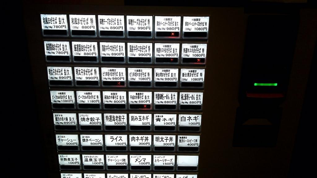 f:id:kento-ishizaki:20180218131817j:plain