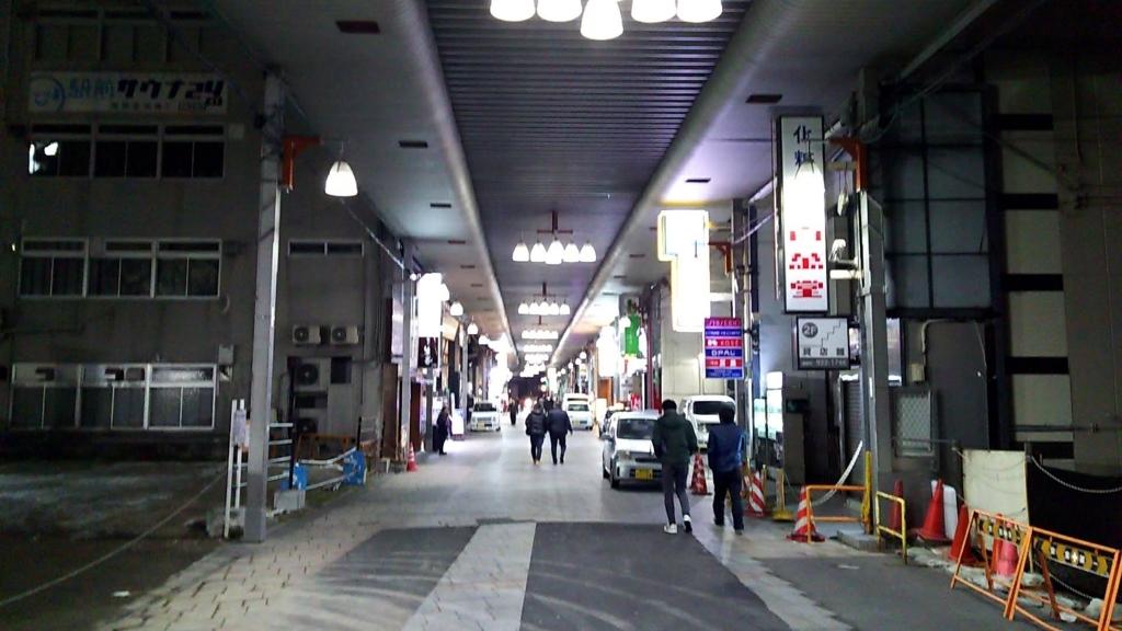 f:id:kento-ishizaki:20180218131822j:plain