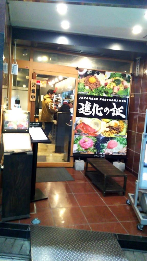 f:id:kento-ishizaki:20180218131833j:plain