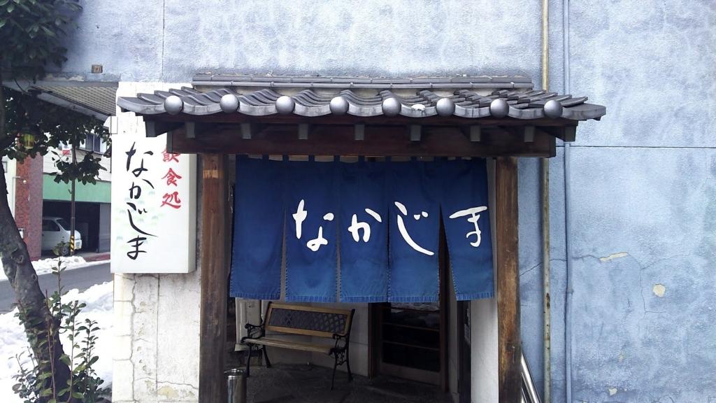 f:id:kento-ishizaki:20180218145311j:plain
