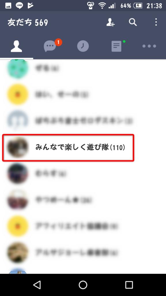 f:id:kento-ishizaki:20180302010105p:plain