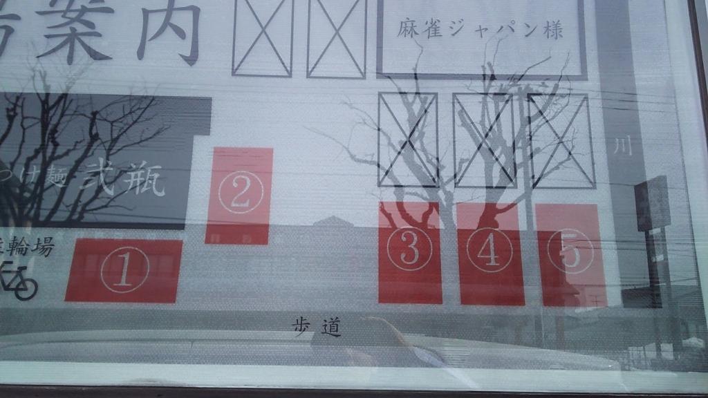 f:id:kento-ishizaki:20180304162209j:plain