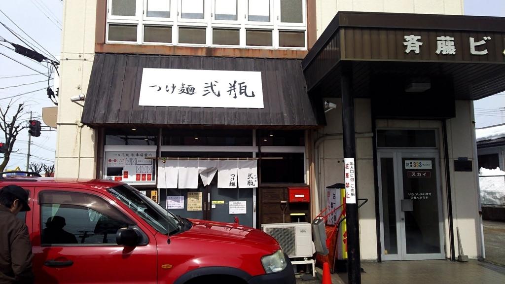 f:id:kento-ishizaki:20180304162219j:plain