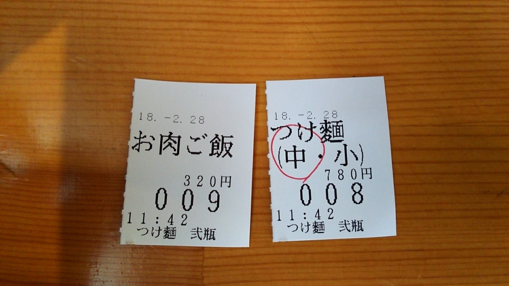 f:id:kento-ishizaki:20180304163200j:plain