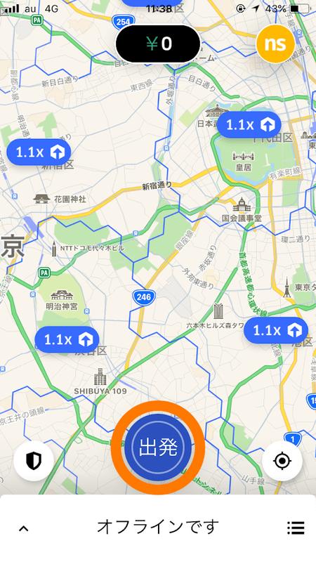 Uber Driverアプリのトップ画面(出発する)