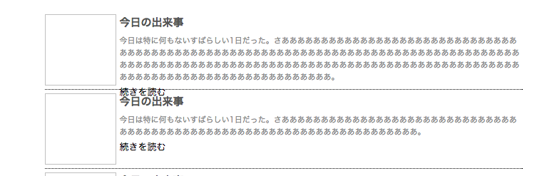 f:id:kento_shim:20170611142618p:plain