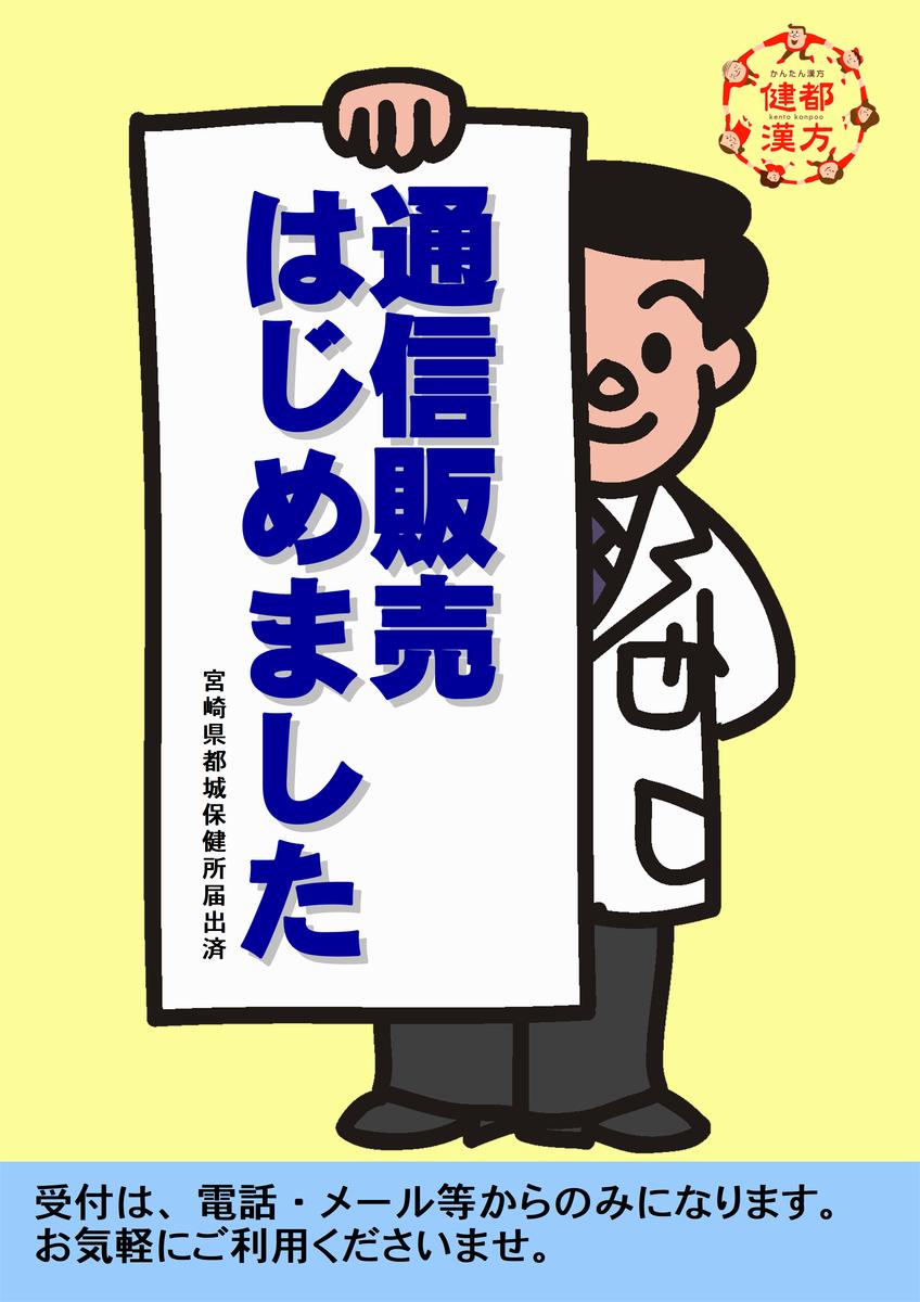 f:id:kentomooko:20200601155505p:plain