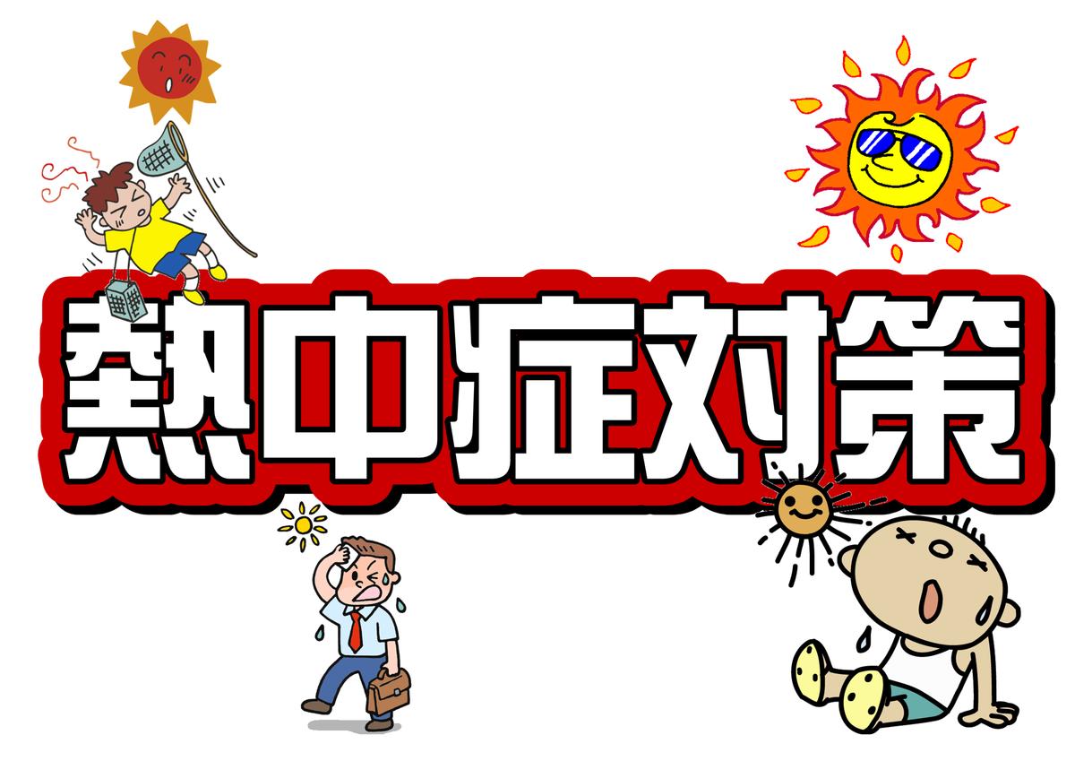 f:id:kentomooko:20200807125229p:plain